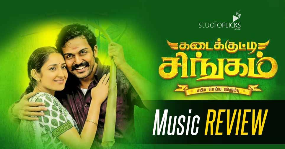 Kadaikutty Singam Music Review