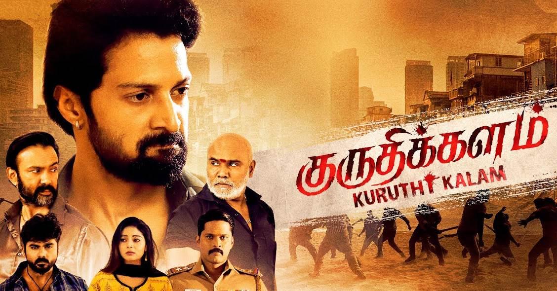 Kuruthi Kalam Web Series Review