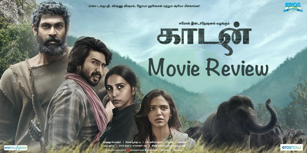Kaadan Movie Review