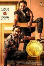 Tughlaq Durbar Teaser Launch Poster