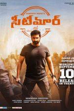 Seetimaarr Release Poster