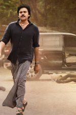 Bheemla Nayak Movie Poster (1)