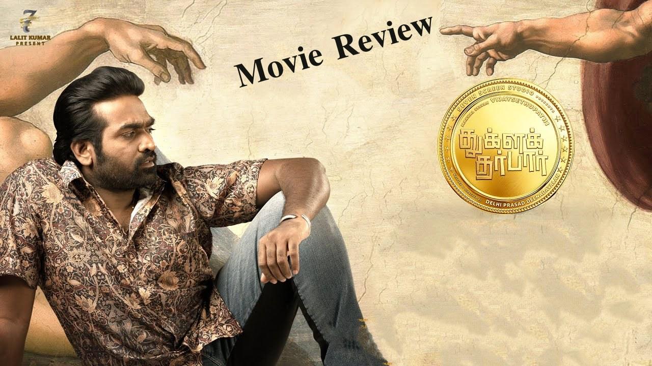 Tughlaq Durbar Movie Review