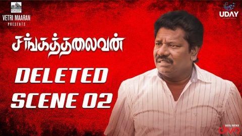 Sangathalaivan - Deleted Scene 02