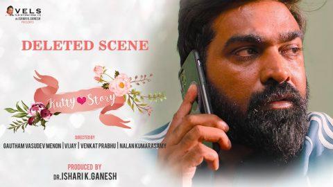 Aadal paadal Deleted Scene | Kutty Story