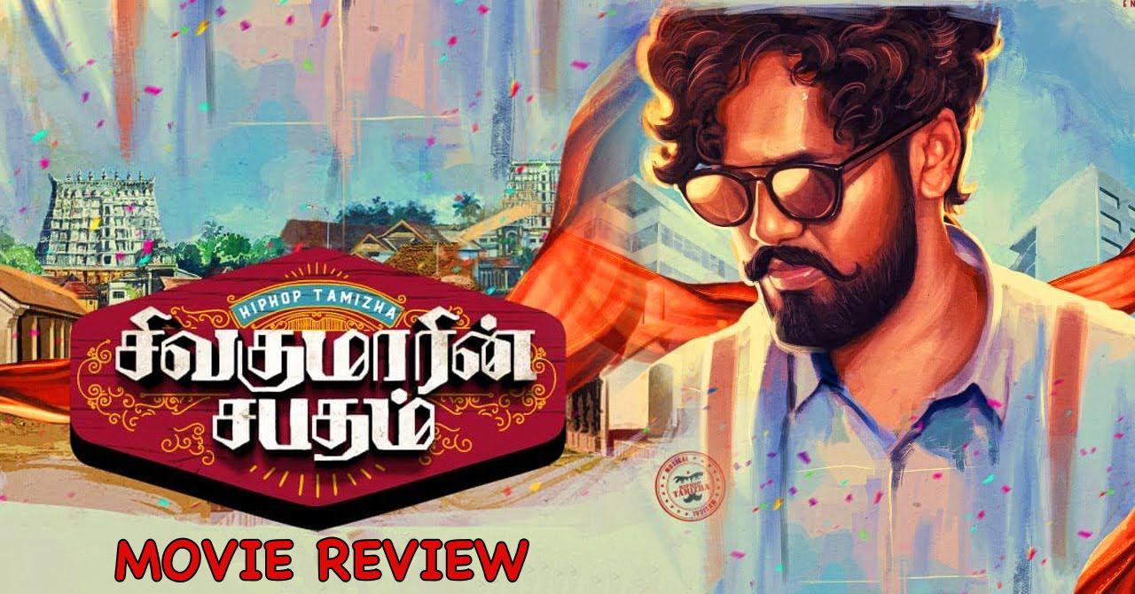 Sivakumarin Sabadham Movie Review