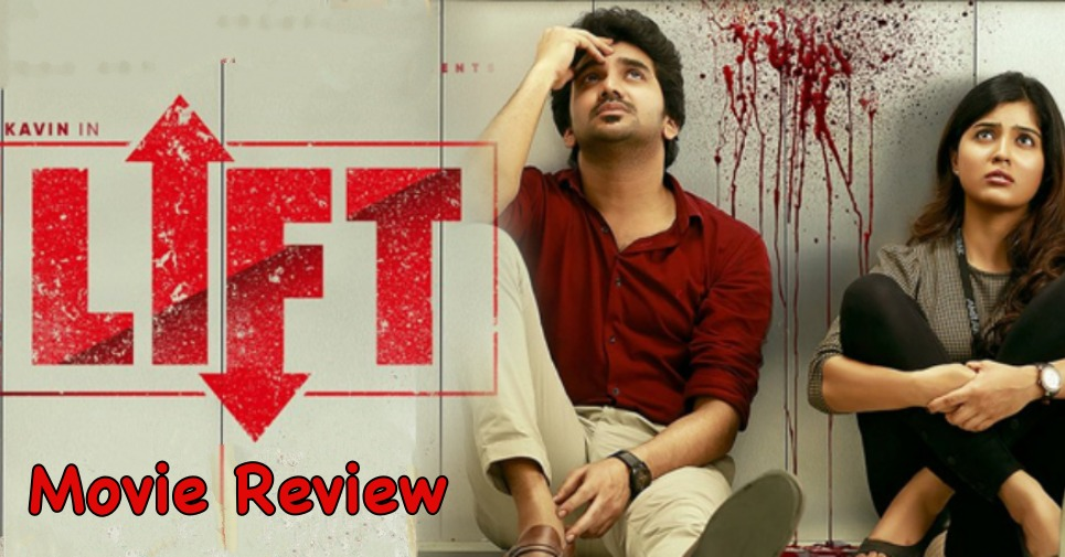 Lift Movie Review