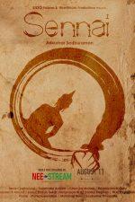 Sennai Movie Poster